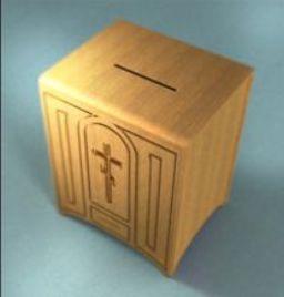 Ящик для пожертвов